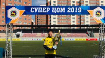 モンゴルのサッカー大会で優勝した日本人選手