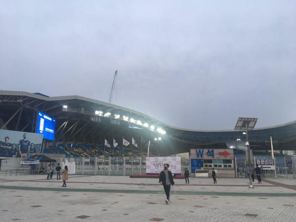 韓国のサッカースタジアム